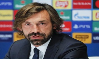 Officially! Juventus fired Pirla, waits for Alegre.